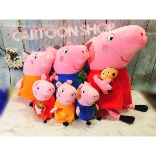 Thú bông Peppa Pig 4 size 25cm/35cm/45cm/60cm -quà tặng dễ thương