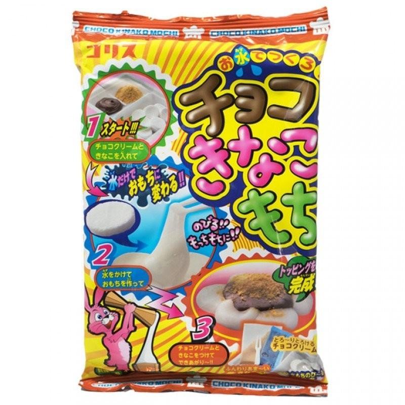 Bộ Làm Bánh Mochi Socola