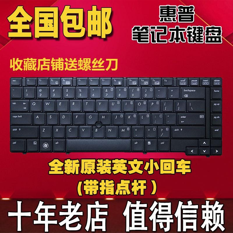 HP HP ที่บังคับใหม่ 8440 8440W 8440P คีย์บอร์ดสำหรับโน้ตบุ๊กที่มี Mouse Rod US