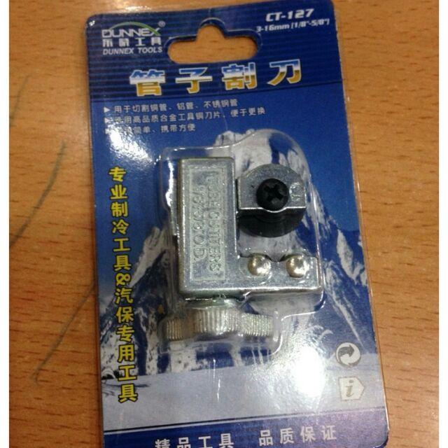 Dao cắt ống đồng CT-127 (nhỏ)