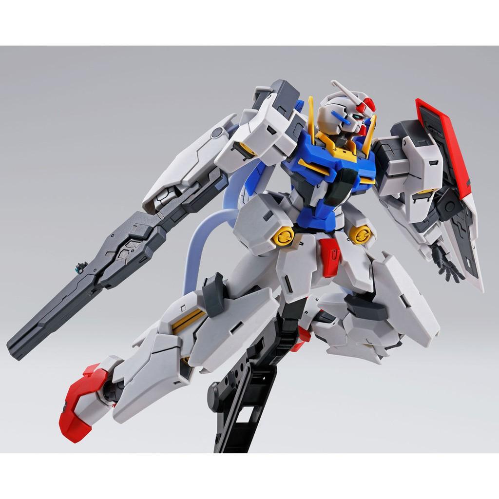 Mô hình phiên bản giới hạn HG00 HG P-Bandai Gundam Plutone