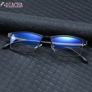 DIACHA Vintage Business Eyeglasses Classic Prescription Glasses Eye Glasses Frames Flat Mirror for Men Fashion Square Vision Care Eyewear Anti Blue Light