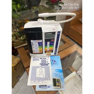 Máy lọc nước Leveluk SD501