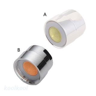 kool Touch Control Faucet Aerator Water Saving Aerator Water Saving Tap Head for Kitchen Faucet Sink Faucet Bathroom Faucet