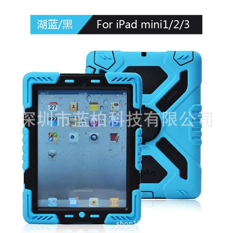 Shockproof Protective For Apple Case Dustproof Dustproof Tablet Cover Rainproof iPad Mini 1 / 2 / 3