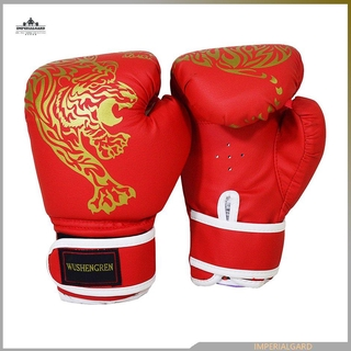 Red Flame Hutu Boxing Gloves For Adults And Children Cartoon Sanshou Gloves