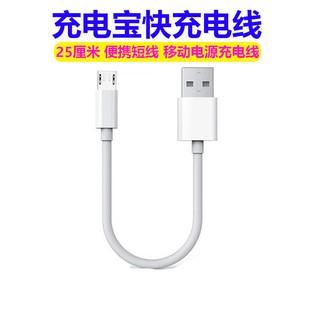 Dây Cáp Sạc Dữ Liệu Loại C 25cm Cho Huawei P20pro