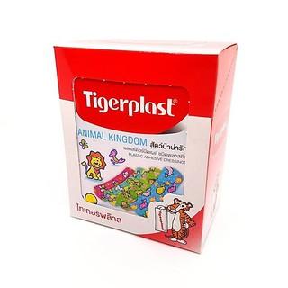 Băng cá nhân TigerPlast Animal Kingdom Thái Lan thumbnail