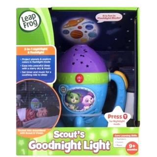Đồ chơi phi thuyền phát nhạc và đèn ngủ leapfrog