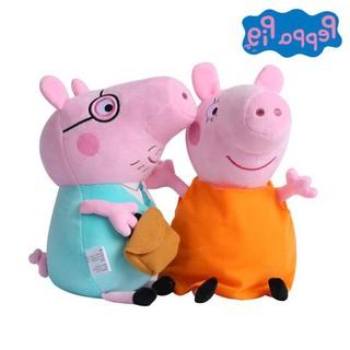 GẤU BÔNG HEO PEPPA [50cm] ĐỒ CHƠI NHỒI BÔNG HEO PEPPA PIG