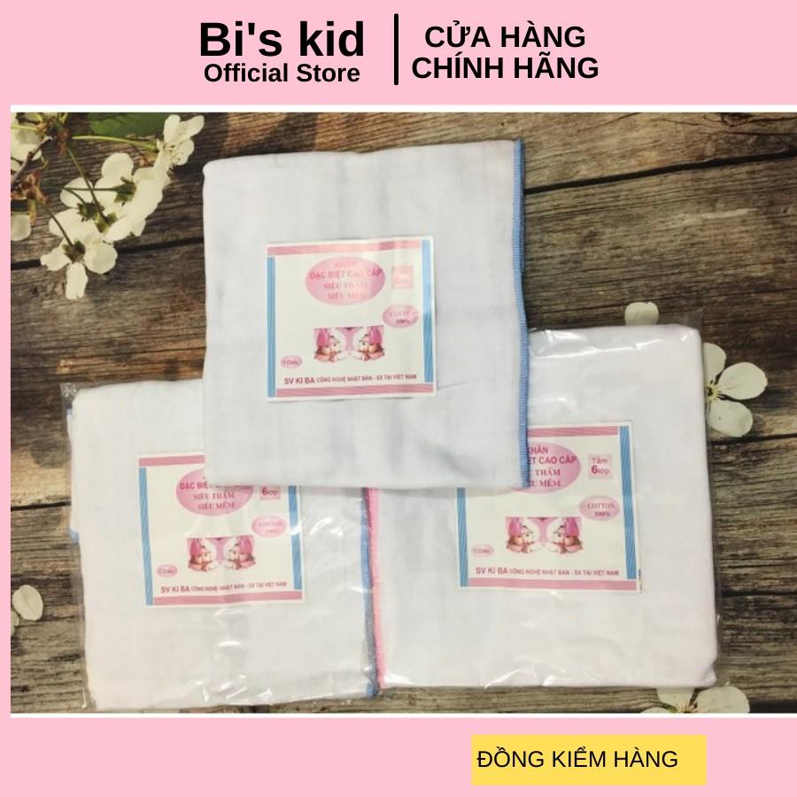 KHĂN XÔ TẮM 6 lớp 📌FREESHIP📌 khăn tắm kiba mềm mại hút nước nhanh thoải mái cho bé sau khi tắm