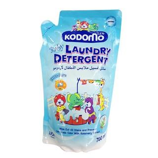 Nước giặt quần áo trẻ em Kodomo Anti Malodo (túi 700ml) 3
