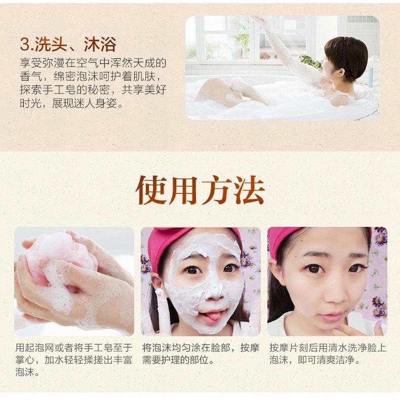 MOLAMGO  [Hàng mới về] Xà phòng tự làm loại bỏ mụn đầu đen vệ sinh sạch làn da
