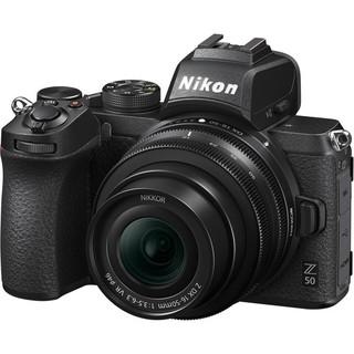Máy Ảnh Nikon Z50 Kèm Ống Kính Kit 16-50mm F/3.5-6.3 VR - Chính Hãng Nikon Việt Nam