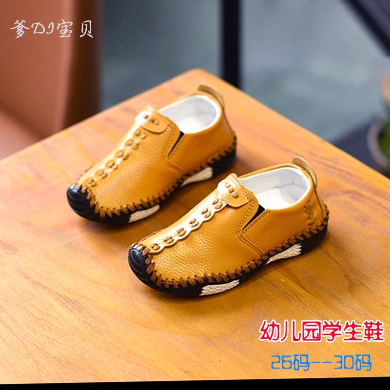 เด็กรองเท้าเด็กใหม่รองเท้าขนาดเล็กฤดูใบไม้ผลิ 2019 เด็กรองเท้าด้านล่างนุ่มเหยียบ Peas รองเท้าลำลองรองเท้าเด็ก