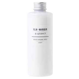 Sữa dưỡng Muji Moisturising Milk ( ligh, mois ) Nhật Bản 200ml thumbnail