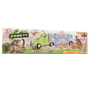 Xe chở khủng long | Store Biabibo