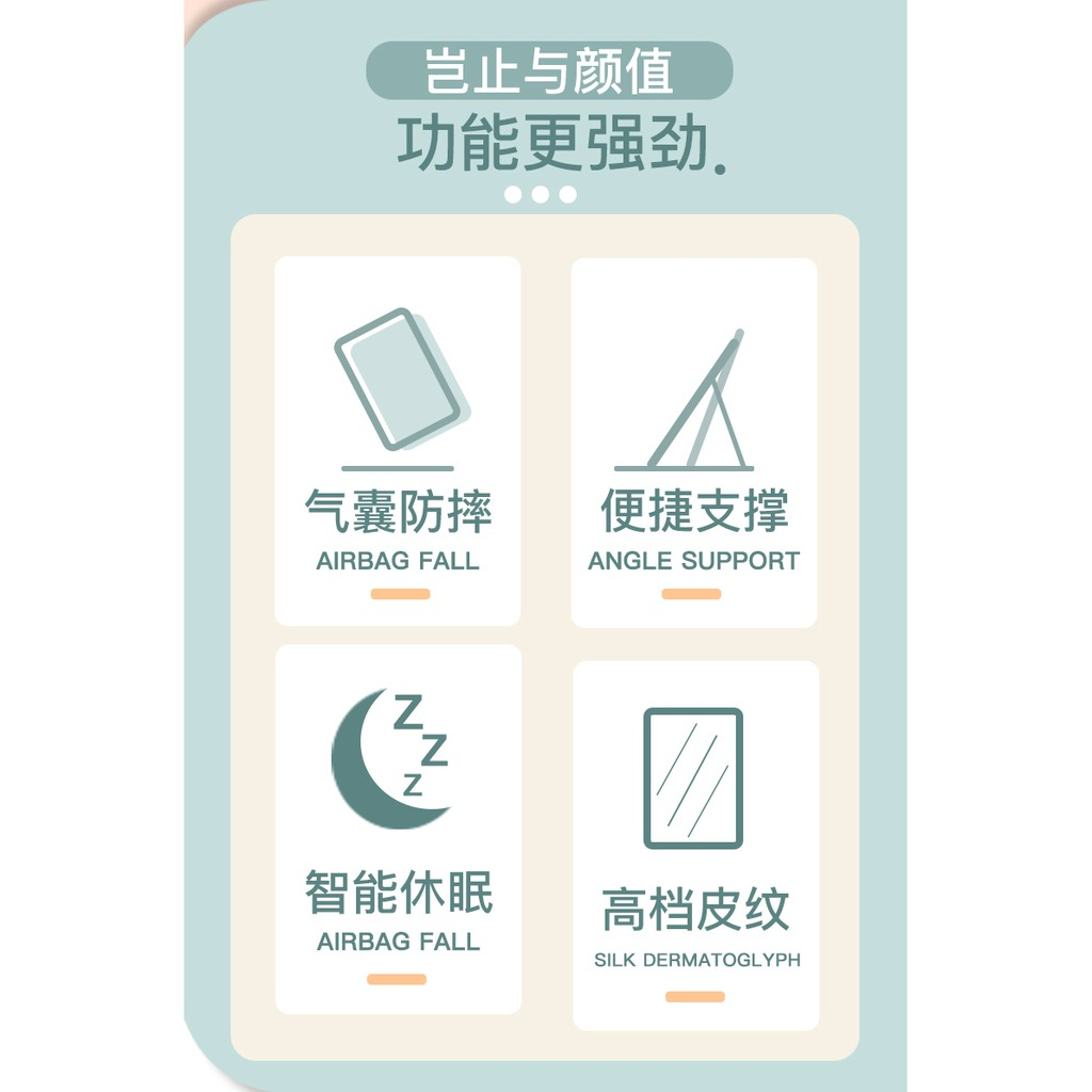 Earphone 2021 New Ipad Protective Shell 9.7 Transparent 2018 Silicone Ipadmini Housing Air2 / 3 Apple 10.2 Inch 11 Table