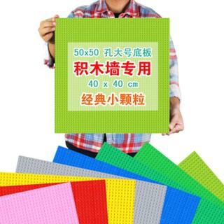Tấm nền Lego 40x40cm dùng được cho 2 loại Lego HLG0063