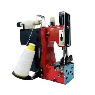 Máy khâu bao bì - Máy khâu mini - Máy khâu bao tra dầu tự động GK9-500
