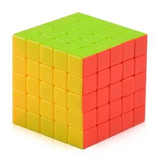 Rubik 5x5x5 Đồ Chơi Phát Triển Trí Tuệ Cho Trẻ Em