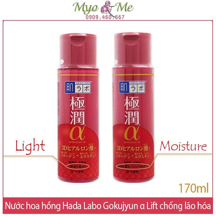 [Mã COSHOT12 giảm 10% đơn 350K] Nước hoa hồng Hada Labo Gokujyun Alpha Lift Lotion (Màu đỏ)