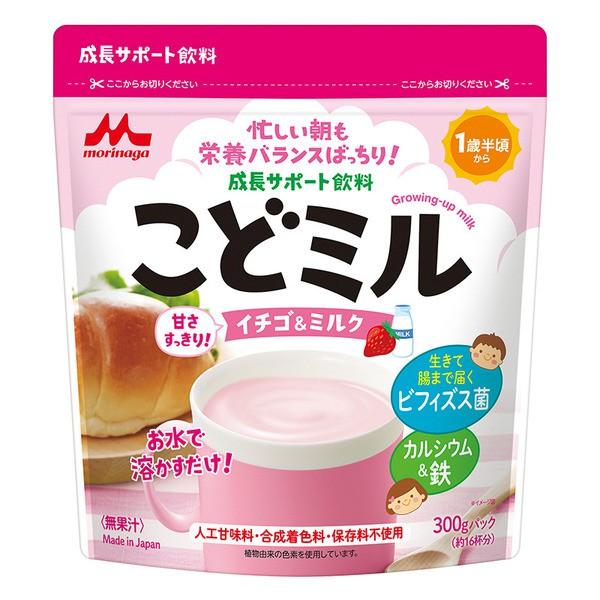 Sữa Morinaga Kodomil dạng túi zip 300g vị dâu - 3144070 , 1256072838 , 322_1256072838 , 280000 , Sua-Morinaga-Kodomil-dang-tui-zip-300g-vi-dau-322_1256072838 , shopee.vn , Sữa Morinaga Kodomil dạng túi zip 300g vị dâu