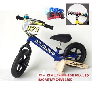 Combo xe thăng bằng lite + chuông+ bộ bảo vệ+ mũ bảo hiểm cho bé