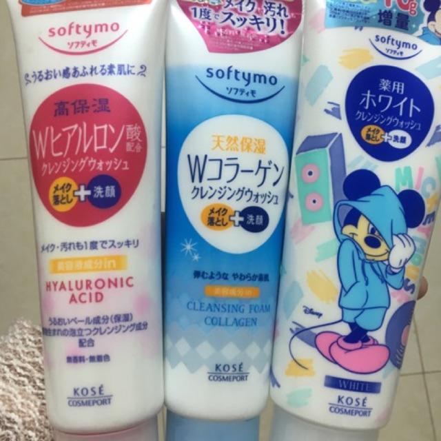 Sữa rửa mặt kosei của Nhật - 3025192 , 121395598 , 322_121395598 , 80000 , Sua-rua-mat-kosei-cua-Nhat-322_121395598 , shopee.vn , Sữa rửa mặt kosei của Nhật