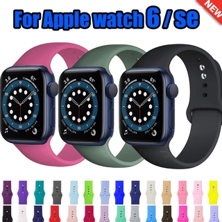 Silicone Strap for series Apple Watch 6 / SE /5/4/3/2/1 Band For 38mm 40mm 42mm 44mm Sports Silicone Strap
