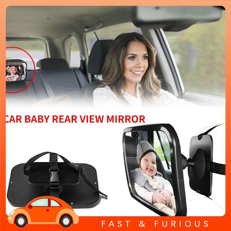 UU Baby Seat Mirror Infants Car Mirror Useful Black Child Infant Care Auto Tool