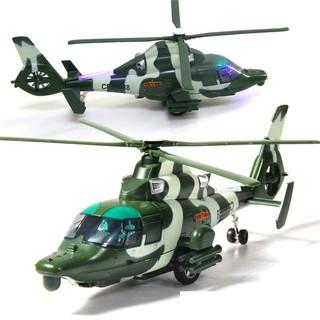 Đồ chơi trẻ em đồ chơi thông minh Trực thăng quân sự mô hình 51533L