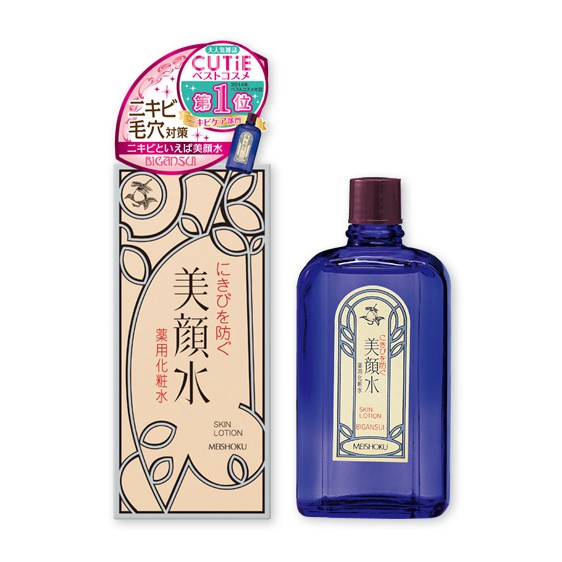 Lotion Bigansui