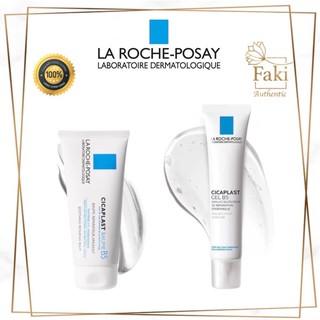 B5 La Roche Posay Cicaplast Braume 40ml, 100ml – Kem dưỡng phục hồi, làm dịu da La Roche-Posay B5