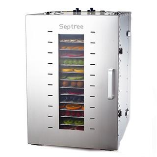 Máy sấy thực phẩm inox 16 khay dung tích lớn, công suất lớn, hàng chính hãng