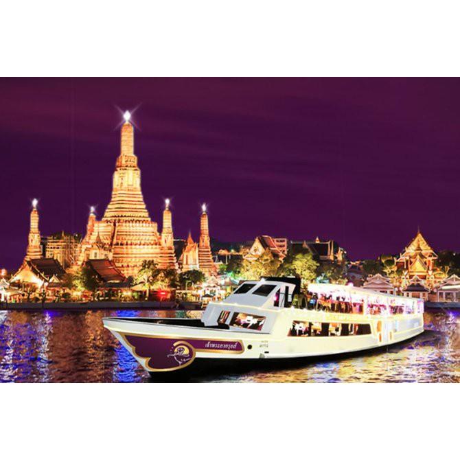 [E-Voucher] บัตรล่องเรือดินเนอร์ Chaophraya Cruise ราคาพิเศษ