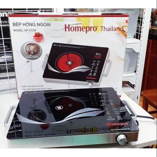 Bếp hồng ngoại cảm ứng Homepro HP-CC58, đen chính hãng