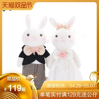 New wedding press doll pair doll doll plush toy couple wedding gift wedding room decoration