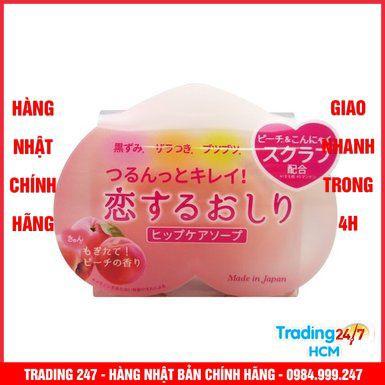 [Giao hàng HCM - 4h ] Xà phòng ngừa thâm mông Pelican Hip Care Soap - Nội địa Nhật Bản