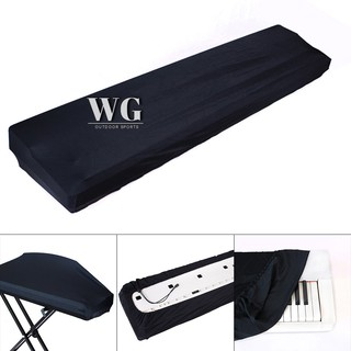 ♔WG♔ Electric Digital Piano Keyboard Cover Dustproof Elastic Adjustable For 61 73 76 88 Key @vn