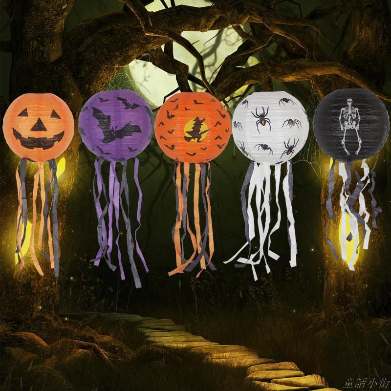 lồng đèn giấy phong cách halloween độc đáo - 22497619 , 4101032411 , 322_4101032411 , 29900 , long-den-giay-phong-cach-halloween-doc-dao-322_4101032411 , shopee.vn , lồng đèn giấy phong cách halloween độc đáo
