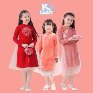 Áo Dài Bé Gái (Không Kèm Quần / Chân Váy) (3-9 tuổi) K's Closet K388NIF / K368NIF / K462EIF