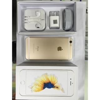 Điện thoại iphone 6s 16g lock nhật (nguyên hộp – đẹp 99% – đủ màu)