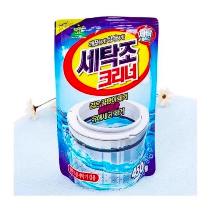Gói bột tẩy vệ sinh lồng máy giặt 450g - 3441341 , 689482070 , 322_689482070 , 40000 , Goi-bot-tay-ve-sinh-long-may-giat-450g-322_689482070 , shopee.vn , Gói bột tẩy vệ sinh lồng máy giặt 450g