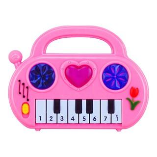 ToolĐàn piano điện tử mini dễ thương cho bé
