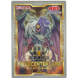 Thẻ Bài Yugioh: Field Center Card Yubel