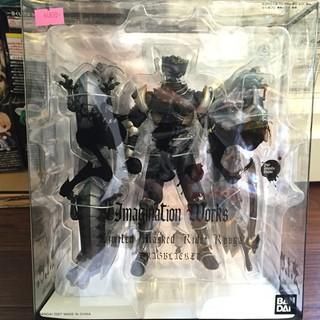 Mô Hình SIC Kamen Rider Ryuga + Dragblacker