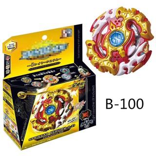 [Mã TOYCB6 giảm 15K đơn bất kì] Con quay đồ chơi Beyblade B100 BURST B73 B74 thú vị
