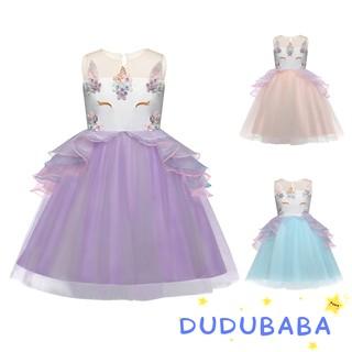 Đầm công chúa cổ tròn không tay họa tiết hoa lá phối ren xinh xắn dành cho bé gái từ 2 - 7 tuổi
