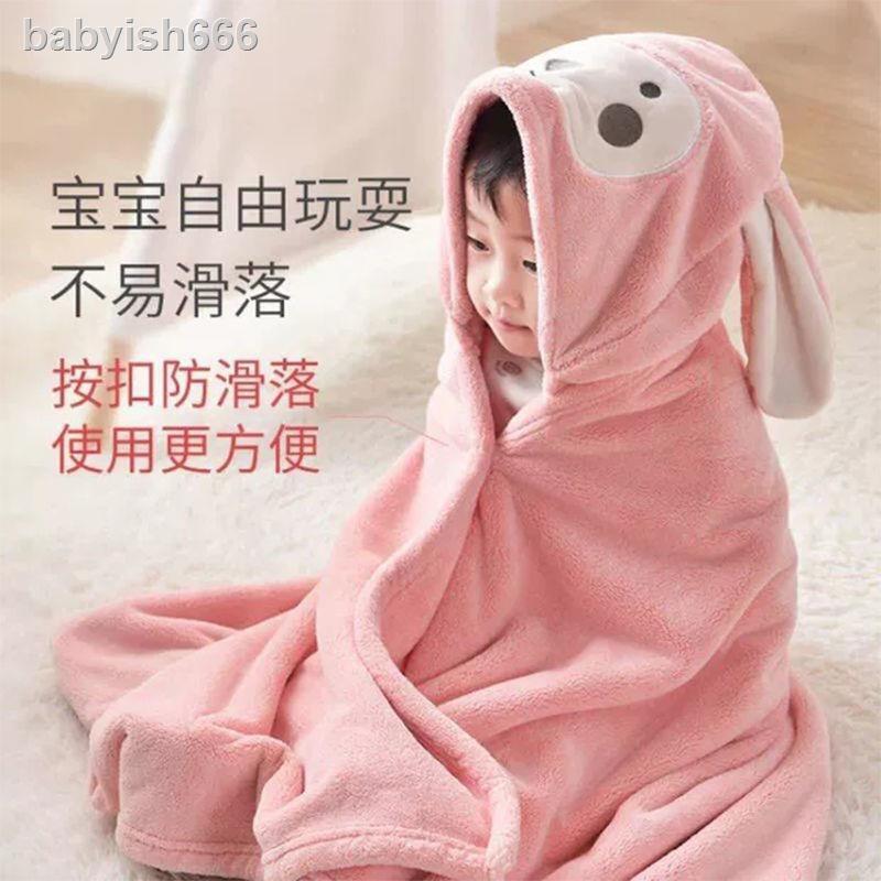 ☁♞Khăn choàng tắm có mũ trùm thấm hút tốt cho bé sơ sinh